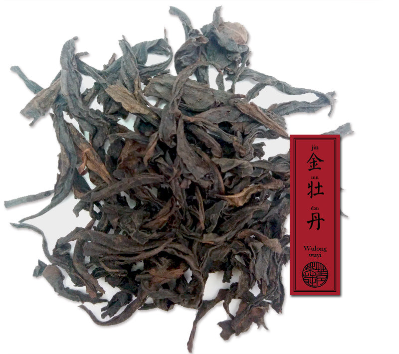 wuyi jin mu dan oolong tea from jing tea shop's private tea fields