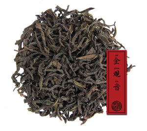 wuyi jing guan yin oolong tea by jing tea shop