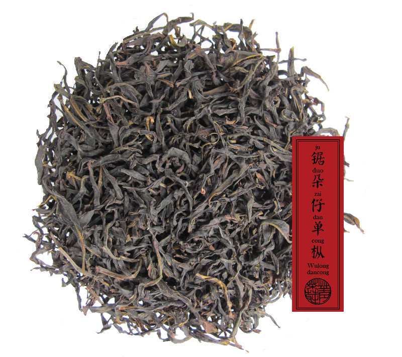 dancong oolong tea by Jing Tea Shop