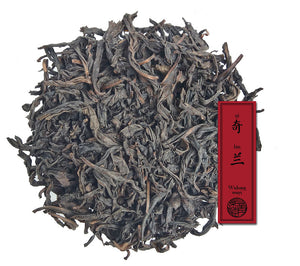 wuyi qilan oolong tea from Jing Tea Shop's private tea fields