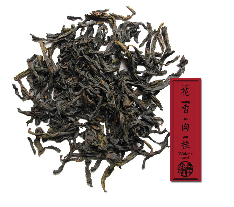 Wuyi flowery rou gui oolong tea from jing tea shop's private tea fields