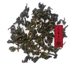 anxi oolong tie guan yin tea by jing tea shop
