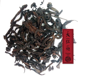 wuyi fruity da hong pao oolong tea by jing tea shop