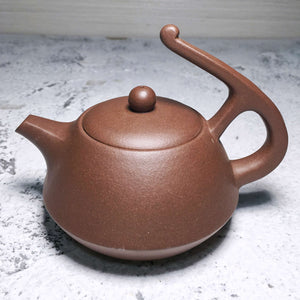 Yixing teapot by Jing Tea Shop