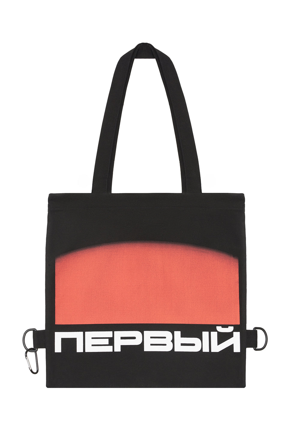 Tote bag FIRST/ПЕРВЫЙ black