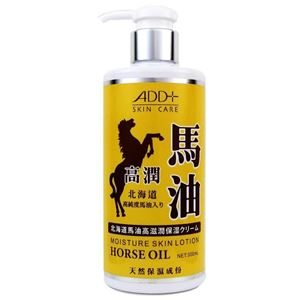 Add + Skin Care -- Moisture Skin Lotion Horse Oil