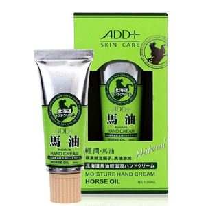Add +Skin Care -- Moisture Hand Cream Horse Oil