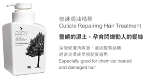 Fairy Cuticle Repair Treatment
