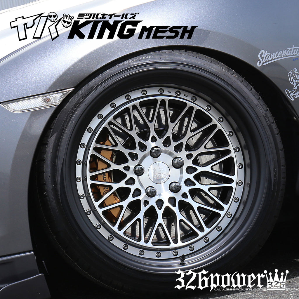 "326POWER Yabaking Mesh 17"" Wheels"