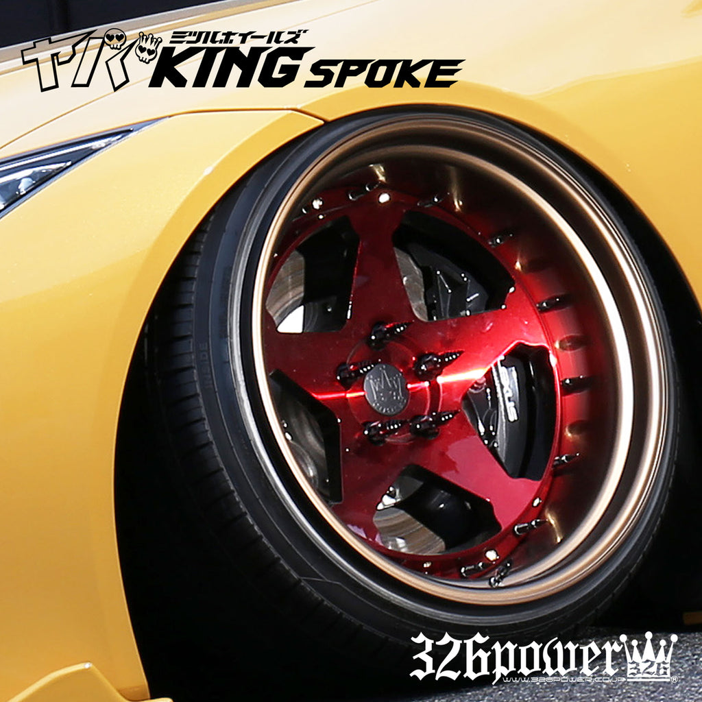 "326POWER Yabaking Spoke 17"" Wheels"