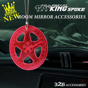 326POWER Room Mirror Accessories
