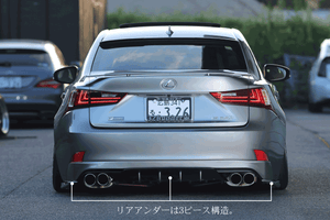 326POWER 3D☆STAR Lip Kit for Lexus IS250/IS300h/IS350