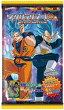 CORIS DRAGON BALL SUPER METALLIC SHEET GUM