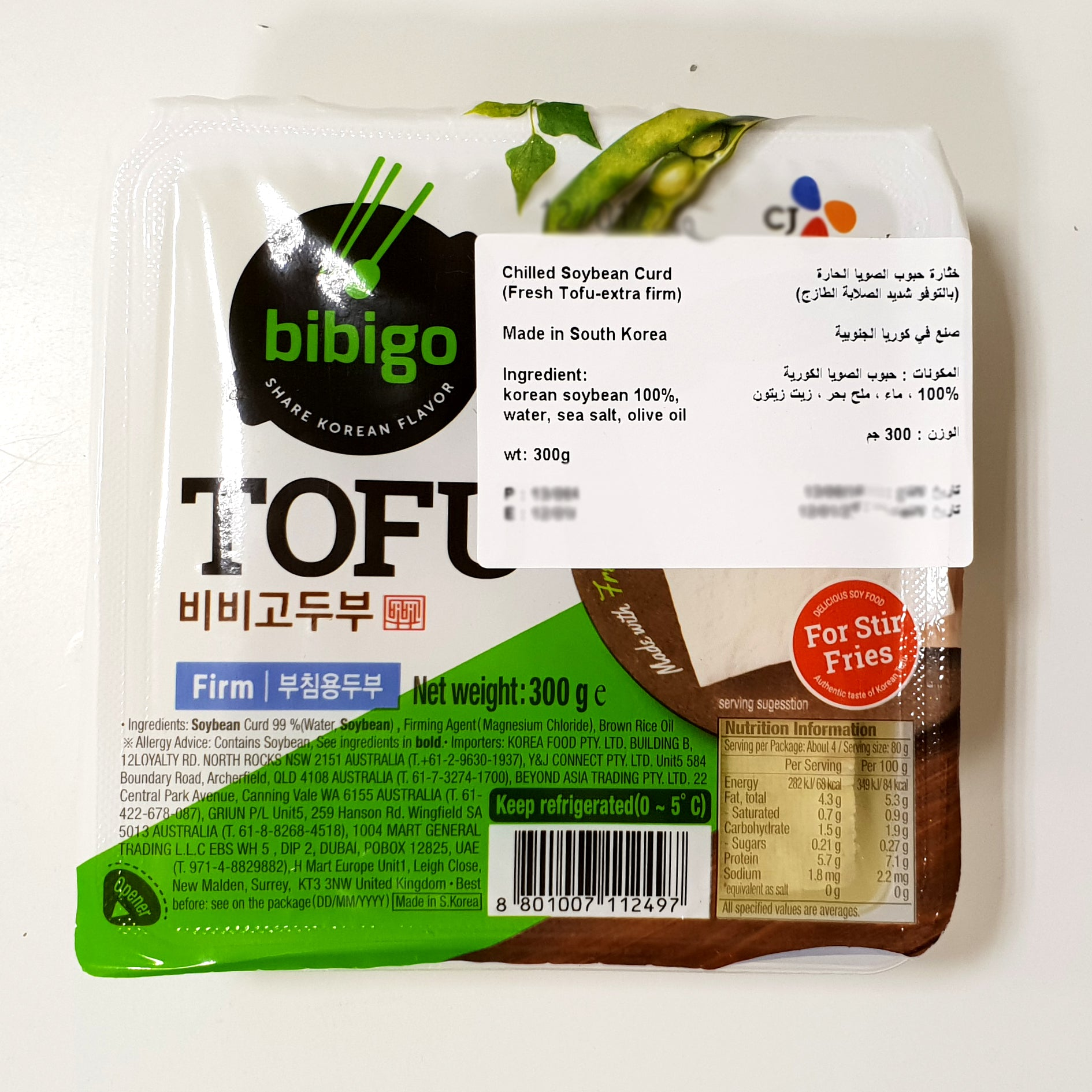 Cj Bibigo Tasty soy tofu (for fried dish)