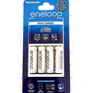 Eneloop Rechargeable AA & AAA Charger with free AA Batteries