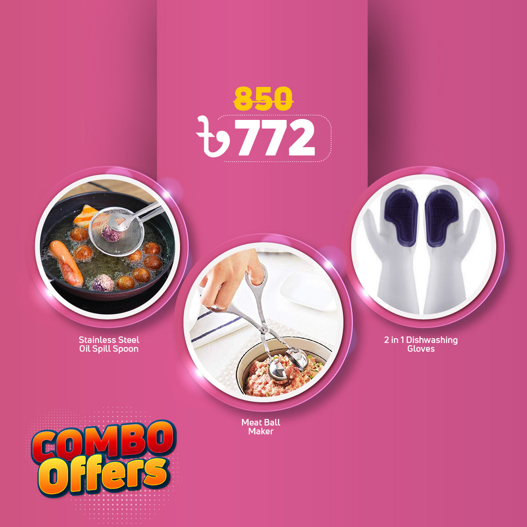 Kitchen Tools Combo 3 (4826296942626)