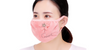 Womens Flannel Mask (4353080098850)