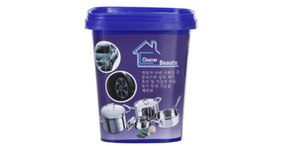 Stainless Steel Cleaning Paste (4326930153506)