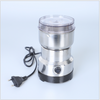 Stainless Steel Coffee & Juice Blender (4849734221858)