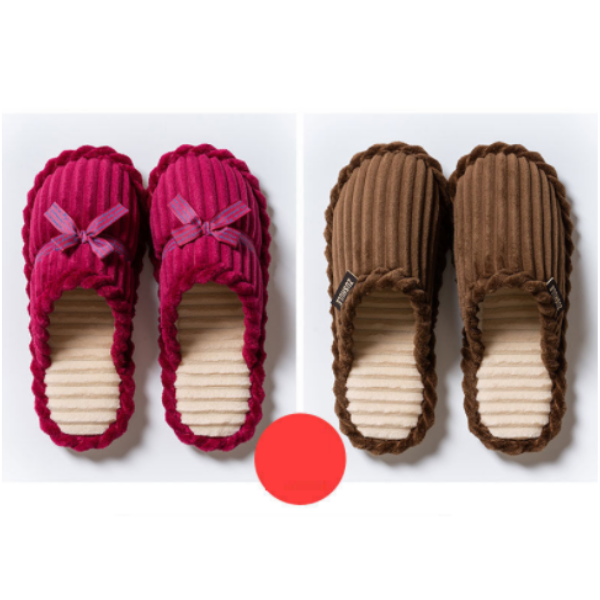 Winter Home Slipper (4362709237794)