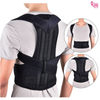 Full Back Posture Support Belt (4324480483362)