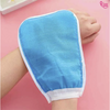 Exfoliating Bathing Gloves
