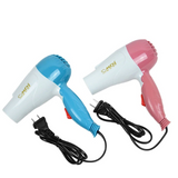 Mini Hair Dryer (4594644418594)