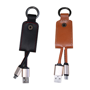 Keychain Data Cable