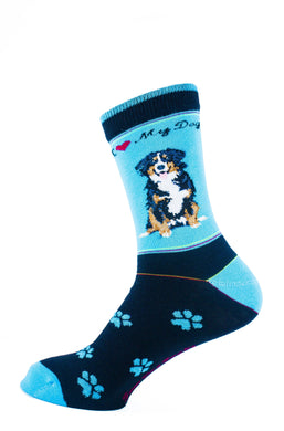 Bernese Mountain Dog Socks Signature Baby Mojo - samnoveltysocks.com