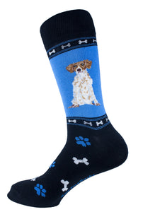 Brittany Spaniel Dog Socks Mens Signature