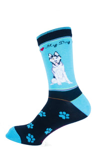 Siberian Husky Dog Socks Signature - samnoveltysocks.com