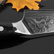 Professional Japanese Chef Knife 8-inch
