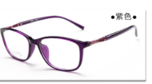 TR90 Women Cat Eye Glasses Frames