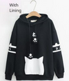 College cartoon kawaii cute meow kitty print hooded sweater hoodie pullover for girls