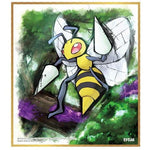 Pokemon - Shikishi - Dartagnan