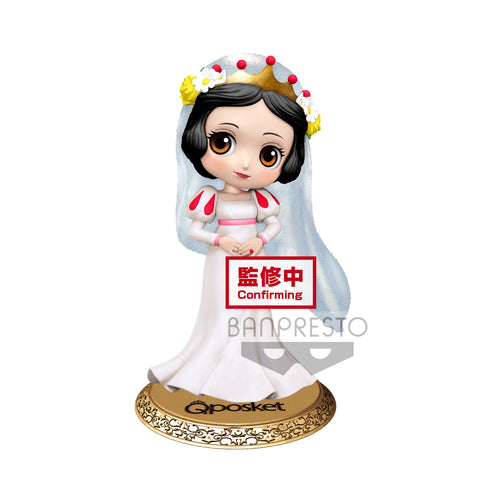 Disney - Q posket Snow White (ver.A)