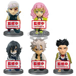 "Demon Slayer: Kimetsu no Yaiba WORLD COLLECTABLE FIGURE -BE IN FRONT OF THE ""OYAKATA-SAMA""- vol.2"