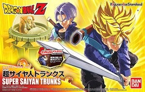 Dragon Ball Z - Trunks Super Saiyan Figure-rise Standard