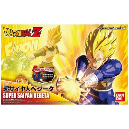 Dragon Ball Z - Vegeta Figure-rise Standard