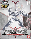 Gundam Cross Silhouette - Frame White SD