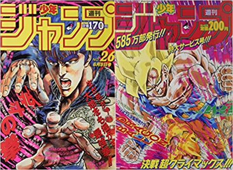 "Weekly Shonen Jump : Special Edition Fukkoku ""Pack 3"""