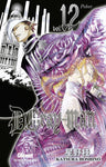 D.Gray-Man - Tome 12
