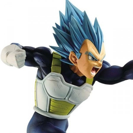 Dragon Ball Super - Vegeta SSJ God Blue Z-Battle Figure
