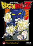"Dragon Ball Z - Film 07 ""L'offensive des Cyborgs"""