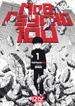 Mob Psycho 100 - Tome 01