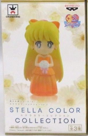 Sailor Moon - Stella Color Collection : Sailor Venus