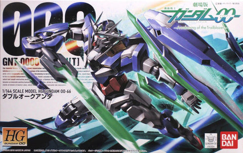 GUNDAM - HG OO QAN(T) GUNDAM 00-66 1/144 - MODEL KIT