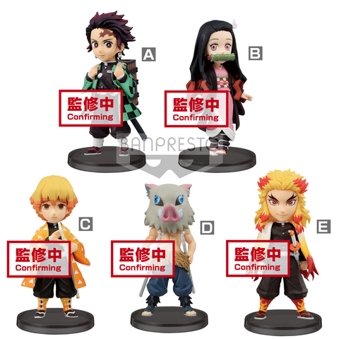 "Demon Slayer ""Kimetsu No Yaiba"" - World Collectable Figure"