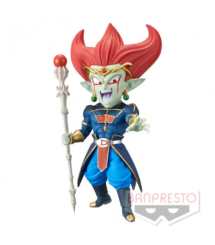 Dragon Ball Heroes - World Collectable Figure (WCF) : Majin Demigra (SDBH 27)