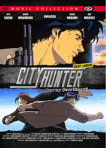 City Hunter : Goodbye My Sweetheart (1997) - DVD